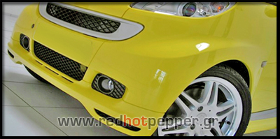 redhotpepper - smart body kit 451