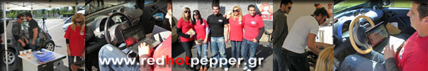 redhotpepper smart happy hour